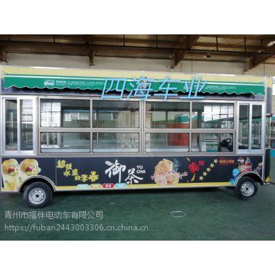 电动三轮餐车 厂家定做 三轮小吃车 街景 多功能小吃车