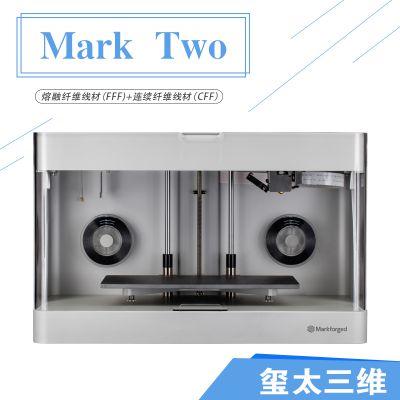 玺太三维 高强度尼龙+连续纤维双喷头Mark Two3d打印机 高精度3d打印机