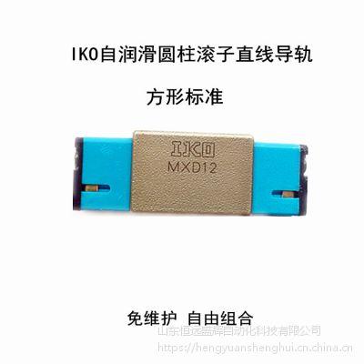 IKO自润滑圆柱滚子直线导轨 方形加长滑块 MXDG12