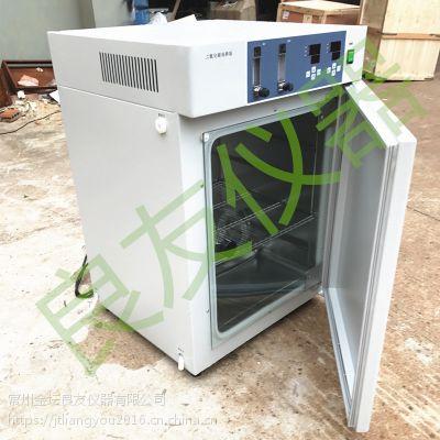 金坛良友CS-80L 二氧化碳恒温箱 培养箱价钱 欢迎选购