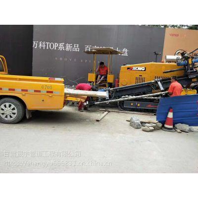 舟曲县非开挖顶管施工定向钻拉管施工