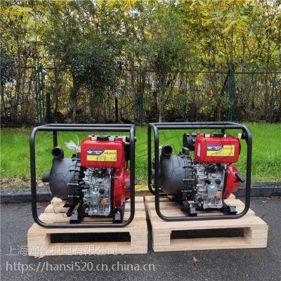 3寸柴油机耐腐蚀泵