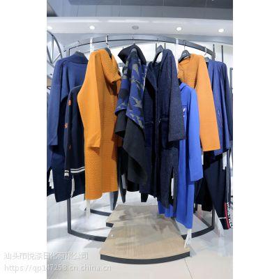 宝贝玛丽广州品牌女装折扣批发市场折扣女装 阿里巴巴尾货库存粉色牛仔裤
