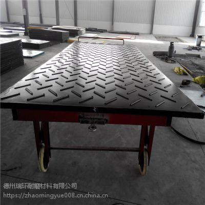 高分子聚乙烯路基垫板 耐磨耐腐蚀带花纹铺路板 pp板