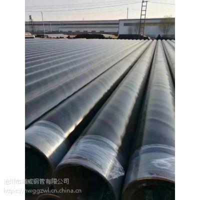 饮水3pe防腐钢管,直缝3pe防腐焊管,输水3pe防腐钢管