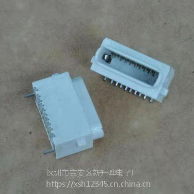 苹果全塑母座 8PIN 立式贴片SMT 高度H=5.5 蓝牙耳机充电座 直脚 白色塑胶外壳