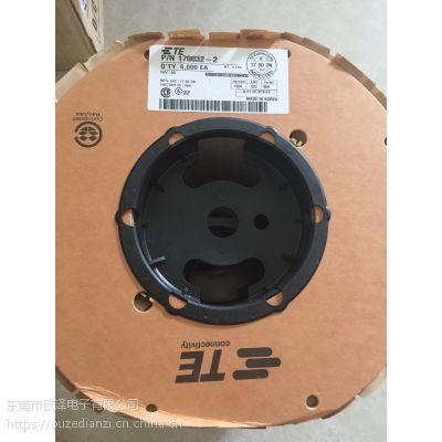 供应TE/AMP连接器大量库存