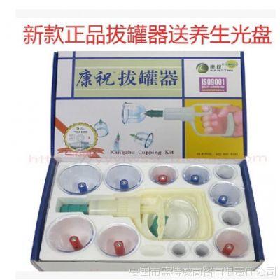 正品加厚型北京康祝拔罐器B型12罐 加强型针灸真空拔火罐 拔罐器