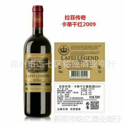 拉菲传奇奥诺雷 雅克 卡蒂干红2013葡萄酒批发 波尔多 750ml13度