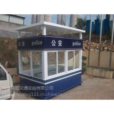 岳阳警务岗亭生产厂家,望城警务亭设景区高效执法更方便,移动警务室制作