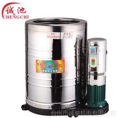 大容量15公斤不锈钢甩干桶大型工业脱水机单甩离心机大功率甩干机
