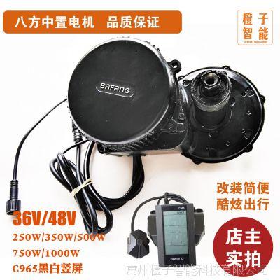 超高性价比48V350W八方中置电机电动自行车改装套件/bafang/8fun