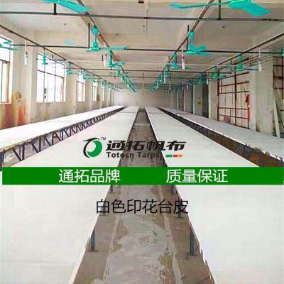 通拓印花台皮材料厂_中山PVC台皮_各种幅宽齐全批发