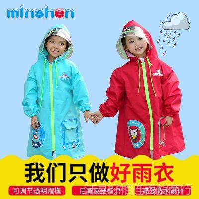 儿童小孩雨衣男童加厚防水中大童雨披女童6公主7幼儿园8小童10岁