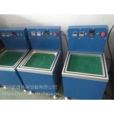 上海精密五金电子加工去毛刺磁力抛光机/磁力研磨机