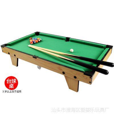 儿童美式大号家用木制桌球台益智亲子玩具 男孩台球运动游戏代发