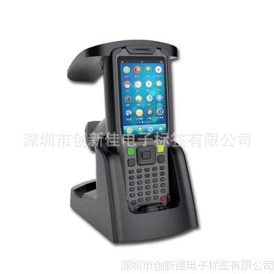 rfid超高频手持机 安卓UHF工业手持机 915M远距离读距 RFID中间件