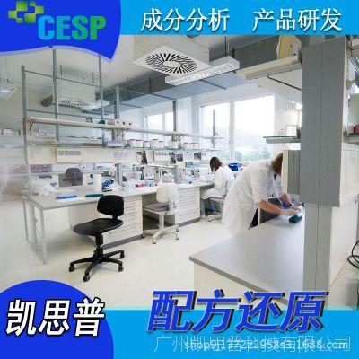 pc塑胶原料 配方分析 热稳定剂 抗uv耐候 pc塑胶原料 产品改进