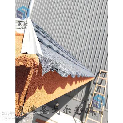 许昌屋面彩石金属瓦适合各种样式和结构屋顶