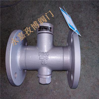 北京式疏水阀 CS49H-64C DN50 圆盘式热动力蒸汽疏水阀 CS49H-100C