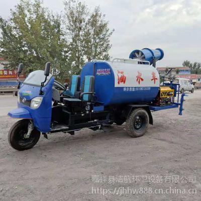 小型降尘洒水车30米雾炮机多少钱一台