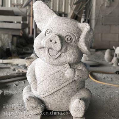 泉州惠安厂家直销石雕动物小猪小羊兔子石雕等工艺品