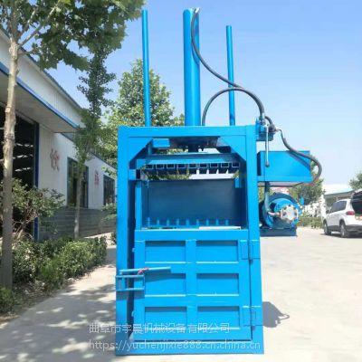 蛇皮袋打包机 方便运输编织袋打包机 宇晨薄膜打块机10吨压力