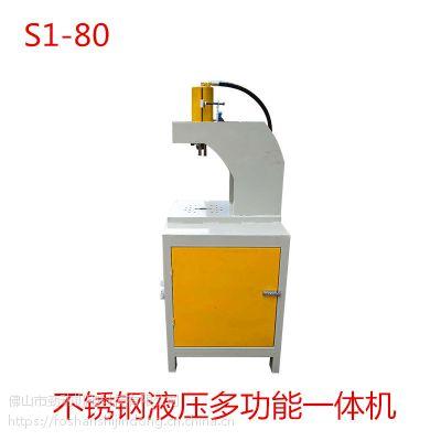 铝合金液压冲孔机 镀锌管圆管坡口冲弧机 方管高速打孔机 厂家直销