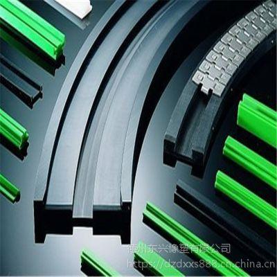 南昌供应 耐磨U型链条导轨 CF型平面滑动导轨 超高分子量聚乙烯异型材