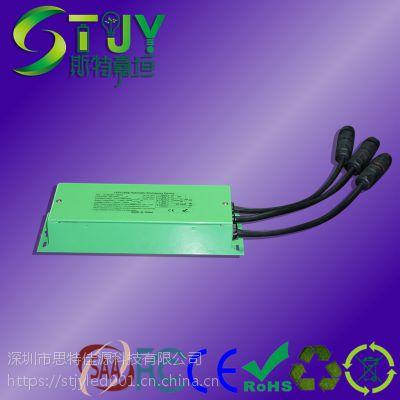LED应急电源STJY-60D降功率一体电源盒