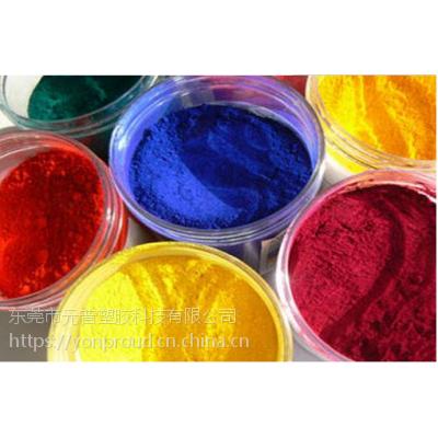 荧光颜料 优质改良荧光色粉 无毒安全环保