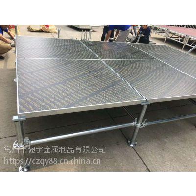 常州强宇钢铁舞台1220*1220/1220*2440mm尺寸可定制