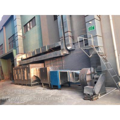 惠州新劲力精密公司有机废气治理工程惠州环评