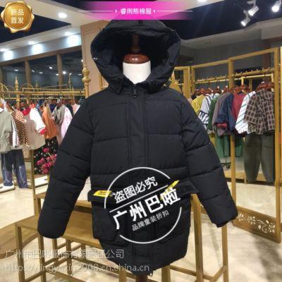 广州批发中端品牌中大童《睿俐熊》冬装简约时尚18年专柜同步货源批发