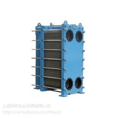 FUNKE不锈钢换热器C200 1707-1PASS 7659008300 185/165