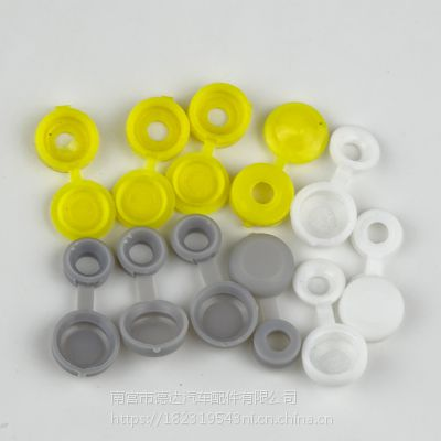 批发各种螺丝钉装饰帽 铆钉塑料盖 螺母防尘帽