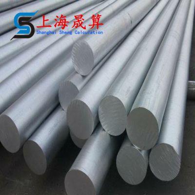 专业生产国标耐磨B30白铜 优质高韧性B30铁白铜板 耐磨白铜板