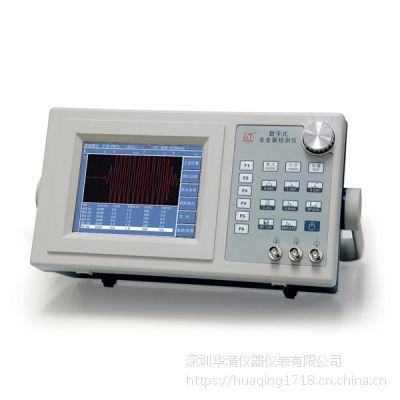 CTS-65数字化非金属检测仪CTS-65价格