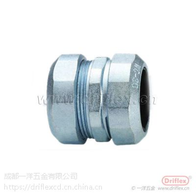厂家直销包塑管接头 普利卡接头 金属软管接头WC