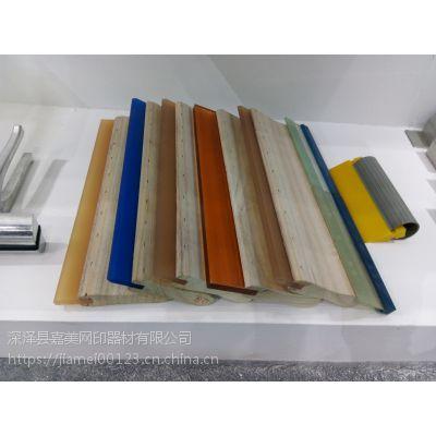 安徽安庆耐溶剂丝印耗材 刮胶 网纱 木柄刮刀厂家直销-嘉美