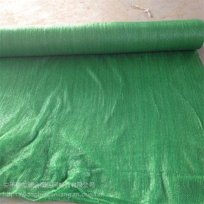 新乡防尘网厂家 盖土防尘绿网 农用遮阳网
