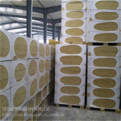 供应4公分硬质岩棉板一平米报价