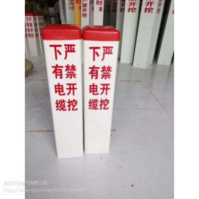 河南燃气塑钢标志桩 下有电缆严禁开挖电力电信PVC警示桩 河北双冠电气销售