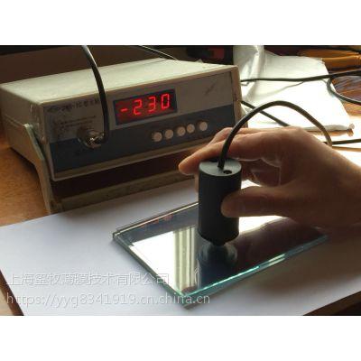四探针探头 薄膜电阻仪 四探针电阻仪 电阻仪探头 测试头