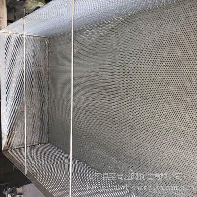 钢板冲孔网 冲孔钢板网 圆形冲孔网板厂家 至尚 圆孔