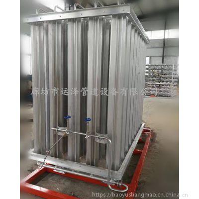 液氧液氮液氩气体充装站LNG低温储罐导钢瓶 气体钢瓶充装站