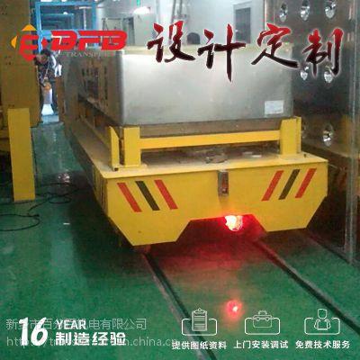 供应KPX-5T机械设备有轨平车减速机 压力机配套模具转运锂电池电动轨道车厂家