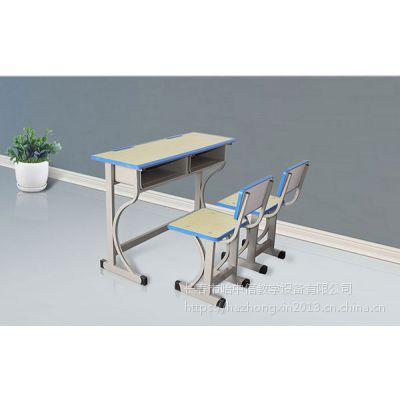 通化学习课桌椅生产直售物流发货
