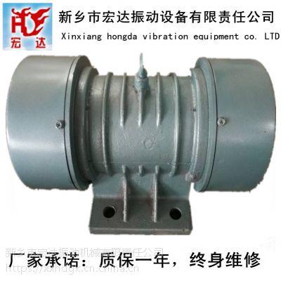 供应新乡JZO-10-2振动电机|宏达史克平专卖