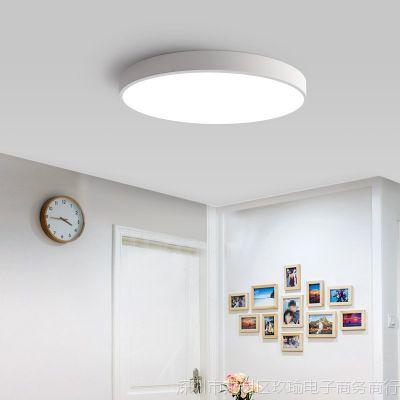 亮亮现代简约led吸顶灯薄款圆形卧室房间灯客厅书房过道走廊北欧